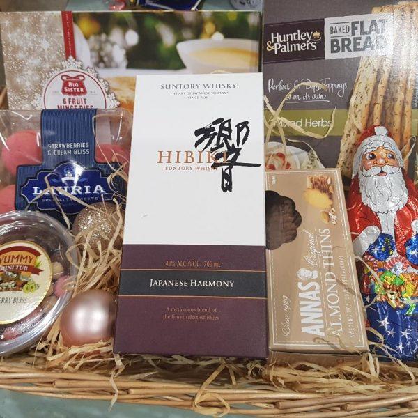 Japz warm wishes Hamper - Hibiki Harmony Japanese Whisky with Cookies, Chocolates and Nuts