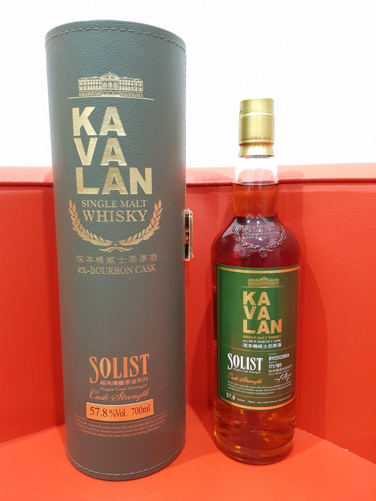 Kavalan Solist ex-Bourbon Single Cask Strength Single Malt Whisky 700ml 57.8 % abv