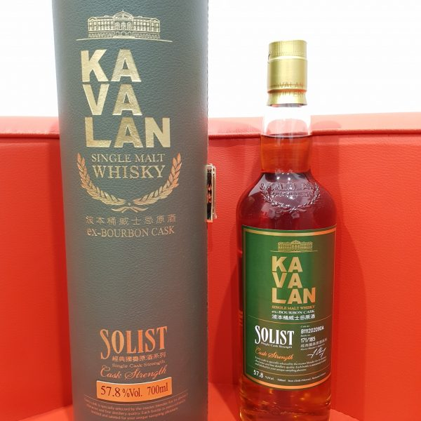 Kavalan Solist ex-Bourbon Single Cask Strength Single Malt Whisky 700ml 57.8 % abv