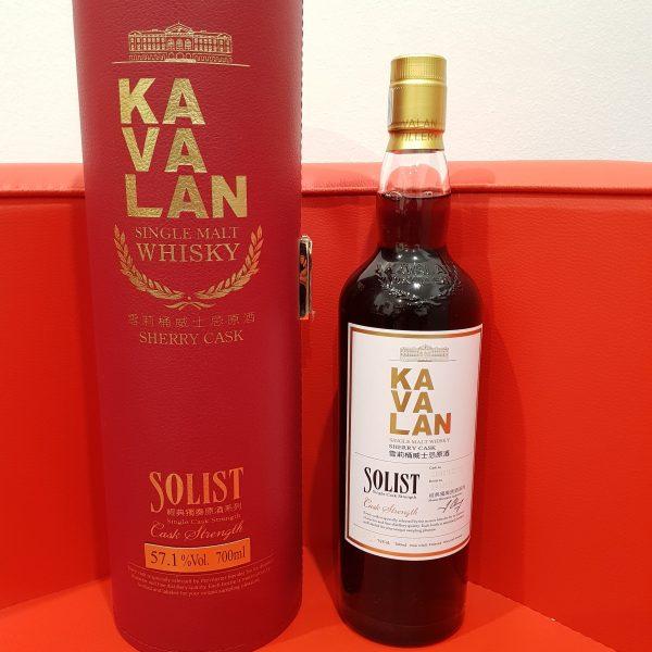 Kavalan Solist Sherry Single Cask Strength Single Malt Whisky 700ml 57.1% abv
