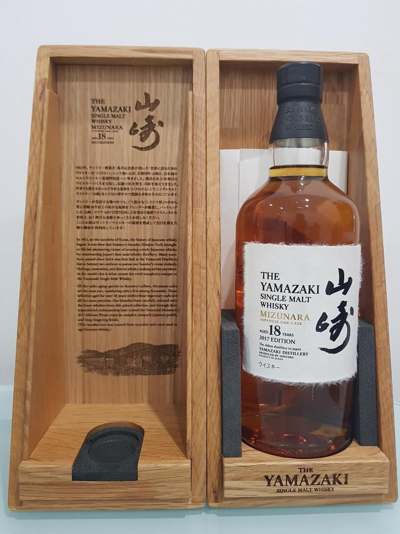 THE YAMAZAKI MIZUNARA CASK 2017 EDITION 18 YO 700 ml @ 48 % abv