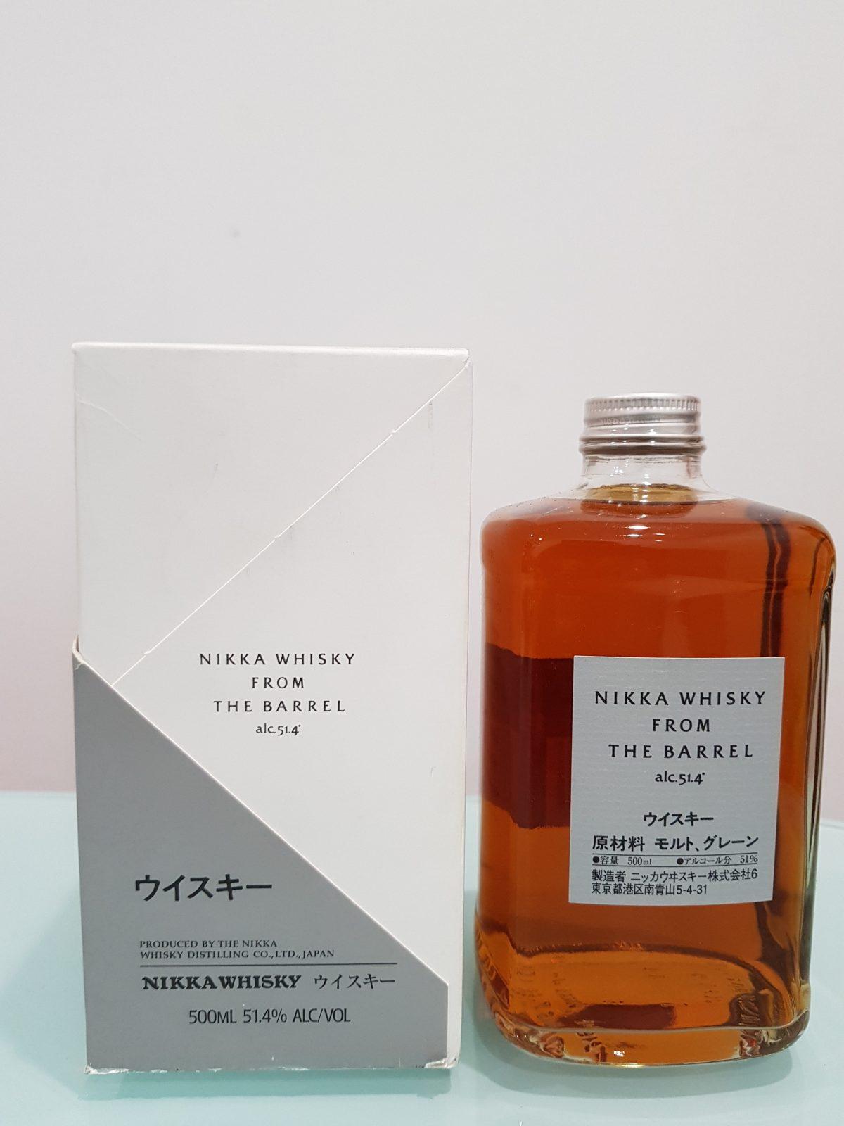 Nikka From the Barrel Blended Japanese Whisky 500ml 51.4 % abv