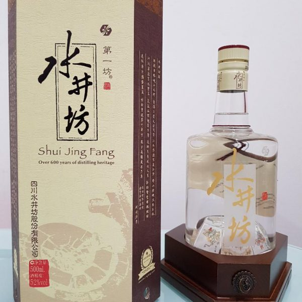 Shui Jing Fang Wellbay 500mL 52% with Gift Box
