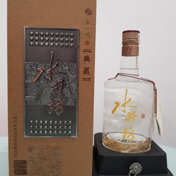 Shui Jing Fang Classic 500mL 61% with Gift Box