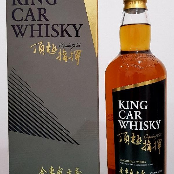 Kavalan King Car Conductor Single Malt Taiwanese Whisky 700ml 46 % abv