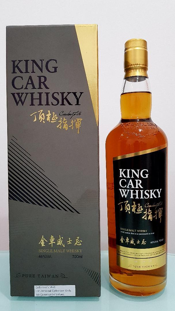 Kavalan King Car Conductor Single Malt Taiwanese Whisky 700ml 46 % abv