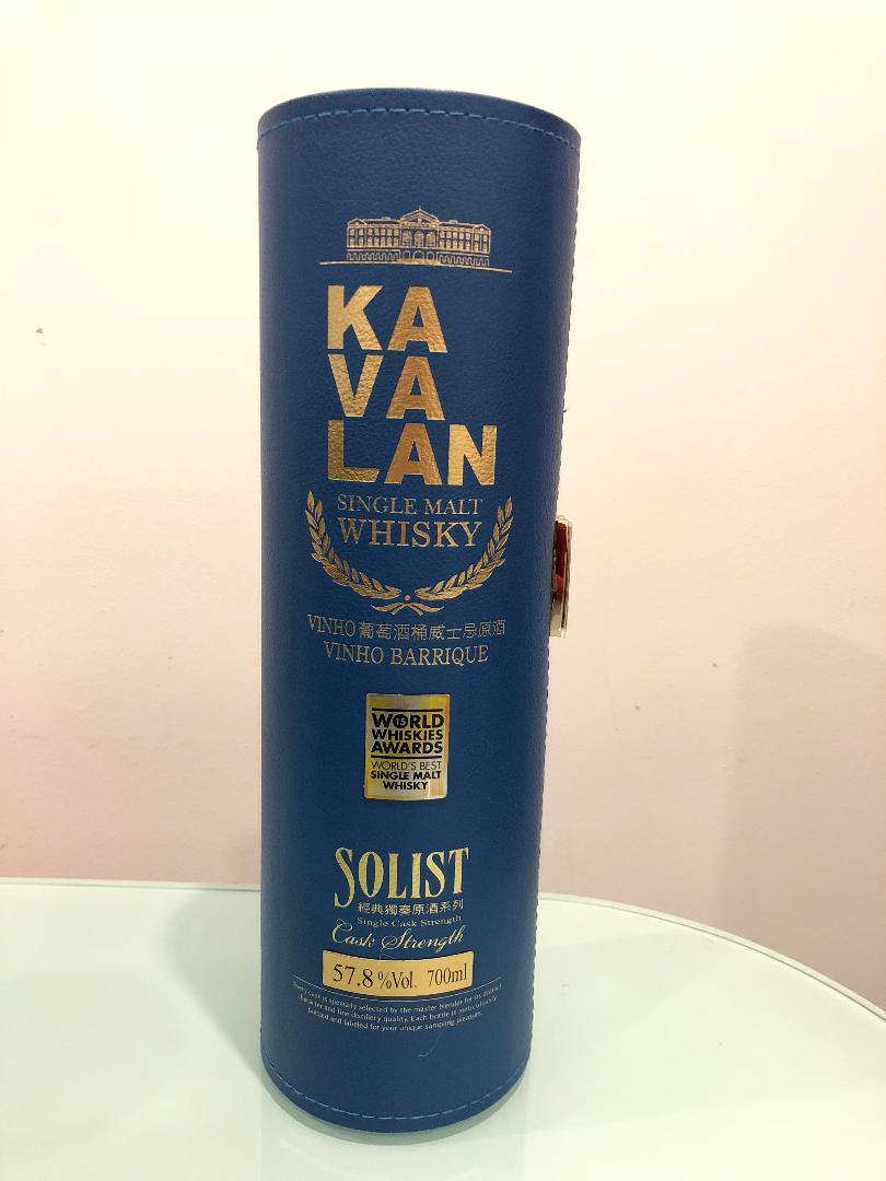 Kavalan Solist Vinho Barrique Single Malt Cask Strength Whisky 700ml @ 57.8% abv