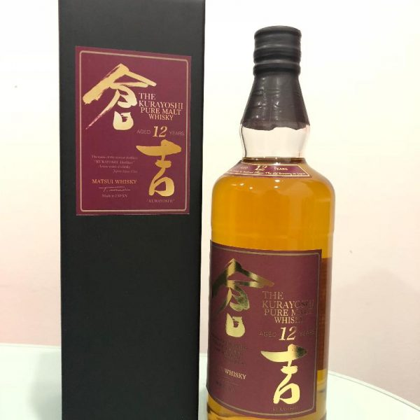 The Kurayoshi 12 Years Old 700 ml @ 43% abv
