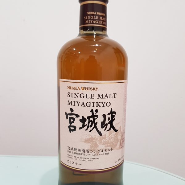 Nikka Miyagikyo Single Malt Japanese Whisky (700ml)