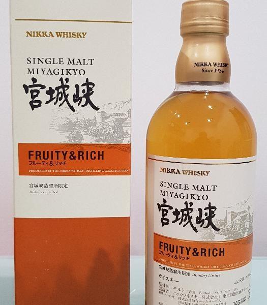 Nikka Miyagikyo - Fruity & Rich Cask Strength 500 ml @ 55 % abv