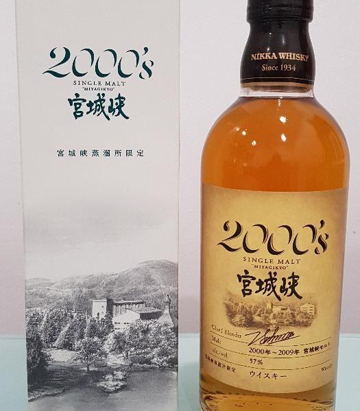 NIKKA MIYAGIKYO 2000S SINGLE MALT CASK STRENGTH JAPANESE WHISKY 500ml @ 57 % abv