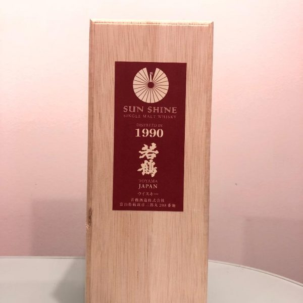 Sunshine 25 Years Old 1990 Single Malt Japanese Whisky 700mL @ 59% abv