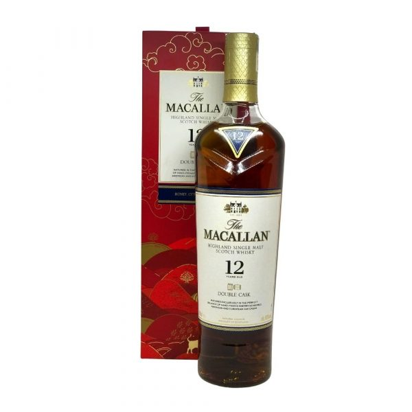 macallan-double-cask