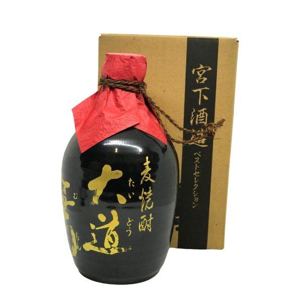 Shochu-japanese