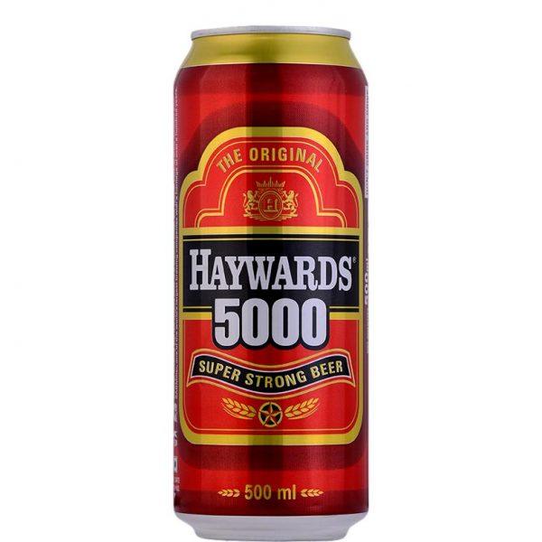 haywardscans_clipped_rev_1